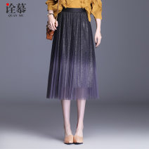 skirt Spring 2021 One size fits all (elastic waist) Black green coffee dark blue light blue Mid length dress commute High waist A-line skirt Type A 25-29 years old QM-20122815 More than 95% An interpretation of Mu polyester fiber Korean version Polyester 97% other 3% Pure e-commerce (online only)