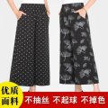 Casual pants Ninth pants Wide leg pants High waist Other / other printing and dyeing