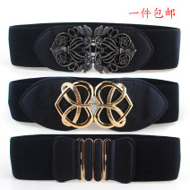 Belt / belt / chain other female Waistband Versatile Single loop Youth, youth a hook heart-shaped soft surface 6cm alloy Naked, elastic FAG2938 70cm,65cm