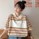 T-shirt Apricot M L XL Spring 2020 Short sleeve Polo collar easy Regular routine commute polyester fiber 51% (inclusive) - 70% (inclusive) 18-24 years old Korean version youth Thin horizontal stripe Ailanthus printing Polyester 65% Cotton 30% polyurethane elastic fiber (spandex) 5%