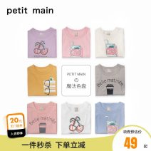 T-shirt Pink porcelain blue elegant purple brown white pure white sunflower yellow 1 light gray pink orange yellow green sunflower yellow 2 NAVY cyan Golden Classic orange snowflake blue green PETIT MAIN 90cm 100cm 110cm 120cm 130cm 140cm neutral spring and autumn Long sleeves Crew neck solar system