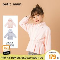 Plain coat PETIT MAIN female 90cm 100cm 110cm 120cm 130cm 140cm spring and autumn solar system Zipper shirt There are models in the real shooting routine No detachable cap Solid color other Polyester 100% Class A Autumn of 2019