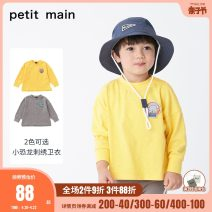 Sweater / sweater PETIT MAIN Grey to the sun male 90cm 100cm 110cm 120cm 130cm spring and autumn nothing solar system Socket routine There are models in the real shooting cotton Animal design Cotton 100% Class A Cotton liner Spring 2021