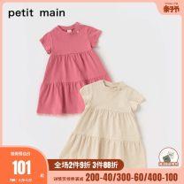 Dress Deep pink camel color female PETIT MAIN 90cm 100cm 110cm 120cm 130cm Cotton 100% summer princess Short sleeve cotton Cake skirt Class A Spring 2021 12 months, 9 months, 18 months, 2 years, 3 years, 4 years, 5 years, 6 years, 7 years, 8 years