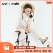 suit PETIT MAIN Golden orange light grey 90cm 100cm 110cm female spring and autumn leisure time Long sleeve + pants 2 pieces routine There are models in the real shooting Single breasted nothing lattice cotton Expression of love Cotton 53% polyester 47% Summer 2021