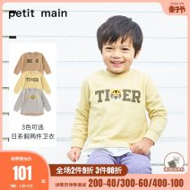 Sweater / sweater PETIT MAIN Khaki light grey to sun yellow male 90cm 100cm 110cm 120cm 130cm spring and autumn nothing solar system Socket routine There are models in the real shooting other letter Polyester 66.6% cotton 33.4% Class A Cotton liner Spring 2021