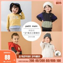 Sweater / sweater PETIT MAIN male 80cm 90cm 100cm 110cm 120cm 130cm 140cm spring and autumn No detachable cap leisure time Socket routine There are models in the real shooting Pure cotton (100% cotton content) other Cotton 100% Class A Autumn of 2019