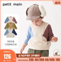 Sweater / sweater PETIT MAIN Grey army green card male 90cm 100cm 110cm 120cm 130cm spring and autumn nothing solar system Socket routine There are models in the real shooting cotton Cotton 100% Winter 2020