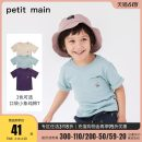 T-shirt summer There are models in the real shot Cotton 100% 9581232 Class A Summer of 2019 neutral PETIT MAIN 12 months 18 months 2 years 3 years 4 years 5 years 6 years 7 years 8 years old Pure cotton (100% cotton content) Solid color Short sleeve Crew neck Khaki-22 purple-60 green-40