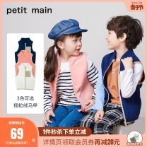 Vest neutral Beige pink Navy 90cm 100cm 110cm 120cm 130cm 140cm PETIT MAIN spring and autumn routine There are models in the real shooting zipper leisure time Polyester 100% Winter 2020 12 months, 9 months, 18 months, 2 years, 3 years, 4 years, 5 years, 6 years, 7 years, 8 years