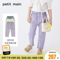 trousers PETIT MAIN female 100cm 110cm 120cm 130cm Porcelain blue lemon yellow grape purple spring and autumn trousers solar system There are models in the real shooting Casual pants Leather belt middle-waisted Cotton 80.1% polyester 18.9% polyurethane elastic fiber (spandex) 1% Spring 2021
