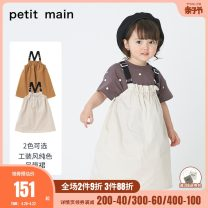 Dress Camel Ivory female PETIT MAIN 110cm 120cm 130cm Cotton 100% summer solar system Skirt / vest Solid color cotton Strapless skirt Class A Spring 2021 3 years old, 4 years old, 5 years old, 6 years old, 7 years old and 8 years old