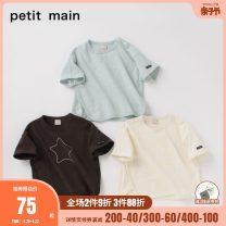 T-shirt PETIT MAIN 90cm 100cm 110cm 120cm 130cm male summer Short sleeve Crew neck solar system nothing cotton Embroidery Cotton 100% Class A Sweat absorption Spring 2021 12 months, 9 months, 18 months, 2 years, 3 years, 4 years, 5 years, 6 years, 7 years, 8 years
