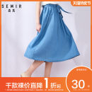 skirt Summer of 2019 150/58A/XS 155/62A/S 160/66A/M 165/70A/L 170/74A/XL 175/78A/XXL Denim light blue 0810 Mid length dress Versatile Natural waist A-line skirt Solid color Type A 18-24 years old 19-331250 More than 95% other Semir / SEMA other Bandage Lyocell 100%
