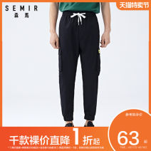 Casual pants Semir / SEMA Youth fashion routine trousers Other leisure easy Micro bomb summer youth Youthful vigor 2020 Medium low back Little feet Cotton 68.3% polyester 27.2% polyurethane elastic fiber (spandex) 4.5% Overalls Pocket decoration Alphanumeric other other Summer 2020