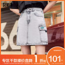 skirt Summer 2021 150/58A/XS 155/62A/S 160/66A/M 165/70A/L 170/74A/XL 175/78A/XXL 180/82A/XXXL Short skirt commute Natural waist A-line skirt letter Type A 18-24 years old More than 95% Denim Semir / SEMA cotton pocket Korean version Cotton 100% Same model in shopping mall (sold online and offline)