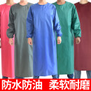 apron Sleeve apron waterproof Simplicity other Household cleaning Average size zj1231 public yes Solid color
