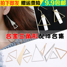 Other DIY accessories Other accessories Alloy / silver / gold 0.01-0.99 yuan brand new Fresh out of the oven Muziqiu Triangle set Summer of 2018