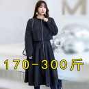 Windbreaker Spring 2021 5XL (recommended 170-200 kg), 6xl (recommended 200-230 kg), 7XL (recommended 230-260 kg), 8xl (recommended 260-300 kg) black Long sleeves routine have more cash than can be accounted for commute zipper tailored collar routine Solid color Skirt type Korean version Other / other