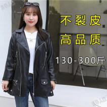 leather clothing Other / other Spring 2021 4XL (150-180 kg recommended), 5XL (180-210 kg recommended), 6xl (210-240 kg recommended), 7XL (240-270 kg recommended), 8xl (270-300 kg recommended) black routine Long sleeves easy street tailored collar zipper routine PU zipper 30-34 years old Wash skin