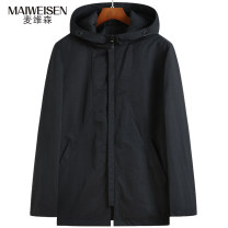 Jacket Maiweisen Fashion City Black green 3XL 4XL 5XL 6XL 7XL routine easy motion spring DJAP2058 Polyamide fiber (nylon) 53% cotton 47% Long sleeves Wear out Hood Basic public Large size Medium length Zipper placket Cloth hem coating Loose cuff other polyester fiber Spring 2021 Zipper decoration