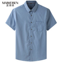 shirt Fashion City Maiweisen 2XL XXXL XXXXL XXXXXL 6XL 7XL 8XL Douqing misty blue Thin money Pointed collar (regular) Short sleeve easy daily summer XXLP8775 Large size Viscose 45% polyester 45% cotton 10% Basic public 2021 stripe Color woven fabric Spring 2021 No iron treatment polyester fiber