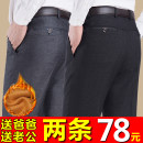 Casual pants Famous Wolf Business gentleman 30 31 32 33 34 35 36 38 39 40 thick trousers Other leisure easy Micro bomb MML-063-98 spring middle age Business Casual 2019 High waist Straight cylinder Polyester 100% Overalls Pocket decoration No iron treatment Solid color other Autumn of 2019