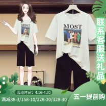 Women's large Summer 2021 Jacket and trousers suit L XL 2XL 3XL 4XL Other oversize styles Two piece set commute easy moderate Socket Short sleeve Animal design Korean version Crew neck Medium length Three dimensional cutting other J-51300 Murexi 25-29 years old Other 100%