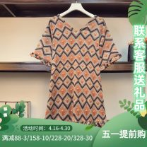 Women's large Summer 2021 Decor Dress singleton  commute easy moderate Socket Short sleeve other Korean version V-neck Medium length Three dimensional cutting other J-28907 Murexi 25-29 years old Short skirt Other 100% Pure e-commerce (online only) other