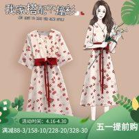 Bow tie Decor m Decor l Decor XL Decor 2XL Decor 3XL Decor 4XL Korean version Murexi J-9502 Summer 2021