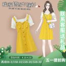Women's large Summer 2021 Yellow black Dress Fake two pieces commute Self cultivation moderate Socket Short sleeve Solid color Korean version square neck Medium length Three dimensional cutting other X-45204 Murexi 25-29 years old Medium length Other 100% Pure e-commerce (online only) other shorts