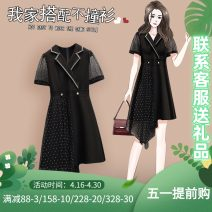 Women's large Summer 2021 black Dress singleton  commute Self cultivation thin Socket Short sleeve Solid color Korean version Polo collar Medium length Three dimensional cutting other J-53007 Murexi 25-29 years old Medium length Other 100% Pure e-commerce (online only) Irregular skirt