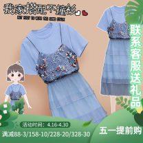 Handkerchief Murexi J-6065+6066 Summer 2021