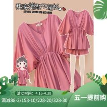 Women's large Summer 2021 Pink purple black Large L Large XL Large XXL large XXL large XXL large XXXL Other oversize styles Two piece set commute easy moderate Socket Short sleeve Solid color Korean version V-neck Medium length Three dimensional cutting Bat sleeve J-89306 Murexi 25-29 years old