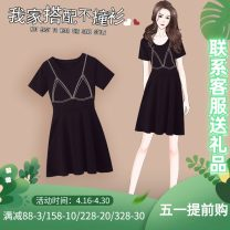Women's large Summer 2021 black Dress singleton  commute Self cultivation thin Socket Short sleeve Solid color Korean version Crew neck Medium length Three dimensional cutting other J-33309 Murexi 25-29 years old Medium length Other 100% Pure e-commerce (online only) other