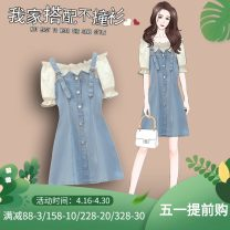 Tape Denim blue l Denim Blue XL denim blue 2XL denim blue 3XL denim blue 4XL X-70008 Murexi Summer 2021