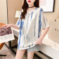 T-shirt Blue yellow M L XL XXL Summer 2021 Short sleeve Crew neck easy Medium length routine commute polyester fiber 86% (inclusive) -95% (inclusive) 18-24 years old Korean version youth Sea of life J106 Polyester 95% polyurethane elastic fiber (spandex) 5% Exclusive payment of tmall