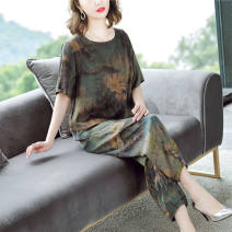 Fashion suit Spring 2021 M  80-100 L  100-110 XL  110-125 2XL  125-140 3XL  140-155 4XL  155-170 5XL  170-200 73 green lotus Over 35 years old Love Wanyou LWY-73# 96% and above Polyester 100%