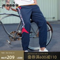 trousers male Diadora S M L XL Spring 2020 Frenulum Sports & Leisure routine Men's outdoor nylon ventilation Woven middle-waisted yes Same model in shopping mall (sold online and offline)