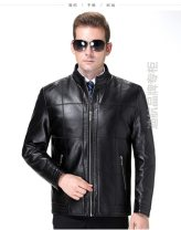 leather clothing Others other Black, brown~~ 185/XXL,170/M,180/XL,190/XXXL,175/L have more cash than can be accounted for Imitation leather clothes Lapel zipper leisure time KUK4611 Jiming line