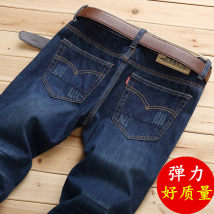 Jeans Youth fashion Others 28 [2'1], 29 [2'2], 30 [2'3], 31 [2'4], 32 [2'5], 33 [2'6], 34 [2'7], 36 [2'8], 38 [2'9] routine Micro bomb Regular denim six thousand six hundred and ninety-nine trousers Other leisure Four seasons youth middle-waisted Fitting straight tube Basic public 2017 zipper washing