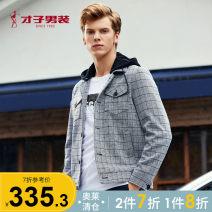 Jacket Tries / talent Fashion City grey M L XL 2XL 3XL 4XL routine Self cultivation Other leisure 22195E4925A Polyester fiber 84.9% viscose fiber (viscose fiber) 13.6% polyurethane elastic fiber (spandex) 1.5% Long sleeves Wear out Lapel Basic public routine Single breasted Cloth hem Loose cuff other