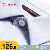 shirt other Tries / talent M L XL 3XL XXL 4Xl Light grey routine Pointed collar (regular) Long sleeves Self cultivation Other leisure 13195E6821A youth Cotton 44% regenerated cellulose fiber 27% polyester fiber 27% polyurethane elastic fiber (spandex) 2% Business Casual stripe Color woven fabric