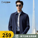 Jacket Tries / talent Fashion City Dark blue gray black M L XL 3XL XXL 4XL routine standard Other leisure autumn 22211E0721AL Polyester fiber 94.00% polyurethane elastic fiber (spandex) 6.00% Long sleeves Wear out Lapel Business Casual youth routine Zipper placket No iron treatment Closing sleeve