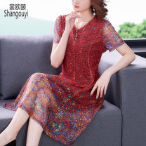 Dress Summer 2021 Red blue L XL 2XL 3XL 4XL 5XL Mid length dress singleton  Short sleeve commute V-neck High waist Decor zipper A-line skirt routine Others 40-49 years old Type A European clothes Korean version Button printing BH-3F-351C-6709 More than 95% other other Other 100%