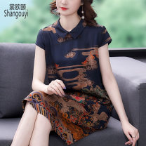 Dress Summer 2021 Picture color M L XL 2XL 3XL 4XL Mid length dress singleton  Short sleeve commute Polo collar High waist Decor Socket A-line skirt routine Others 40-49 years old Type A European clothes Korean version printing NRJ-2F-A35A-9367 31% (inclusive) - 50% (inclusive) other silk