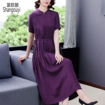 Dress Summer 2021 Purple black L XL 2XL 3XL 4XL Mid length dress singleton  Short sleeve commute stand collar High waist Solid color Socket A-line skirt routine Others 35-39 years old Type A European clothes Korean version Pleating NRJ-2F-B03G-0877 31% (inclusive) - 50% (inclusive) other silk