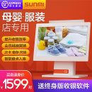 Cash register touch screen Double screen Capacitive screen Sunmi / Shang mi 2G/1G Integrated machine 15.6 in D2 clothing Official standard nothing nothing Four core nothing nothing nothing nothing Shanghai shangmi Technology Co., Ltd USB RJ45 micro USB Audio
