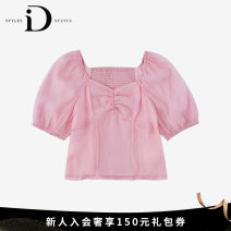 T-shirt Summer 2021 Short sleeve square neck Self cultivation have cash less than that is registered in the accounts puff sleeve Sweet polyester fiber 96% and above STYLES ID STATUS EI13215047 Polyester 100% Ben White (plain) pink (plain) XS S M L