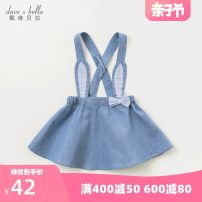 Dress Light blue female DAVE&BELLA 12m (recommended height 59-66cm) 18m (recommended height 66-73cm) 24m (recommended height 73-85cm) 3Y (recommended height 85-95cm) 4Y (recommended height 95-105cm) 5Y (recommended height 105-115cm) 6y (recommended height 110-120cm) 7Y (recommended height 120-130cm)